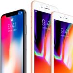 iPhone X[256GB]+イオンモバイルで検討しています。:2017年9月13日のトレード練習日誌